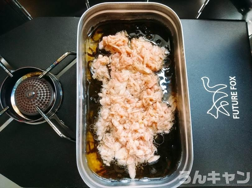 トランギアのメスティンでツナと塩昆布のの『炊き込みご飯』をつくる