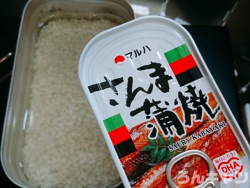 トランギアのメスティンでさんまの蒲焼の缶詰を使った『炊き込みご飯』をつくる(しめじと舞茸入り)