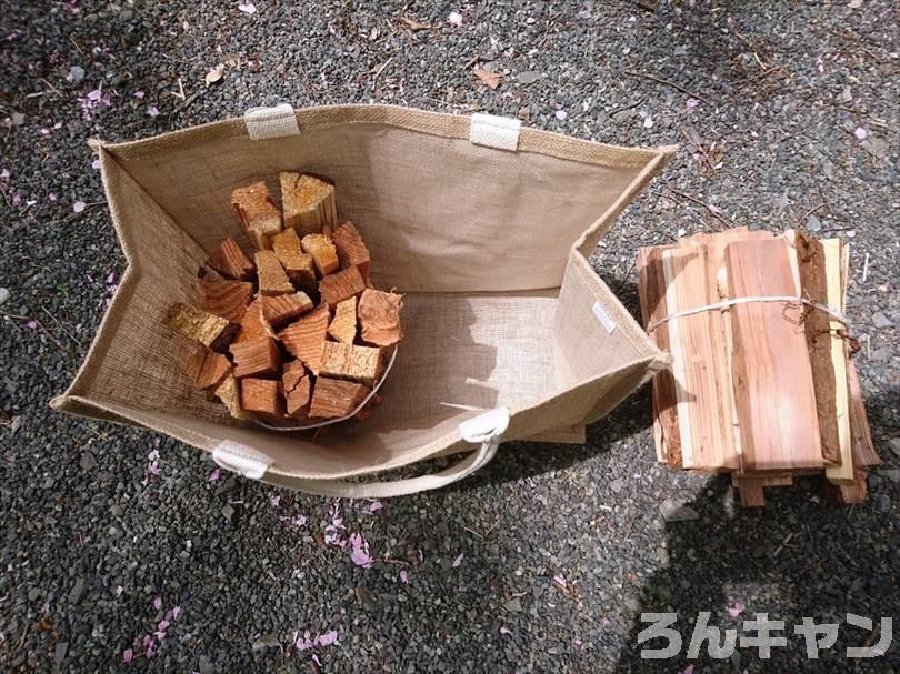 無印良品のジュートマイバッグをキャンプ場で薪入れに使ってみた