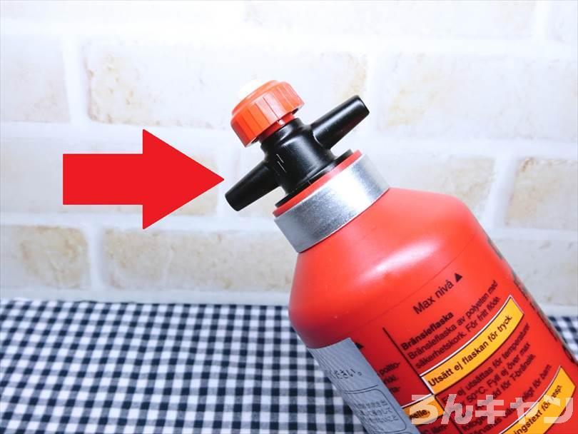 トランギアのフューエルボトルは注ぎやすいのでキャンプ初心者にもおすすめ
