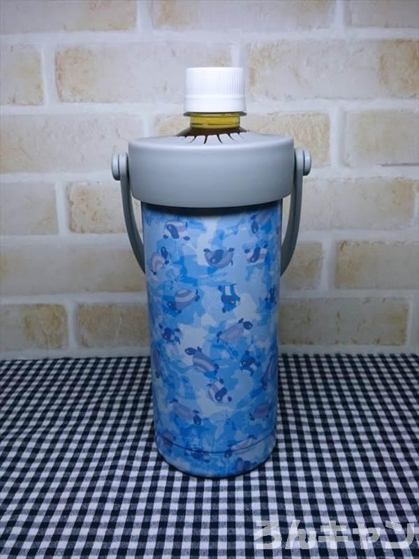 ワークマンの2021年新作・真空保冷ペットボトルホルダー(カメさんデザイン)