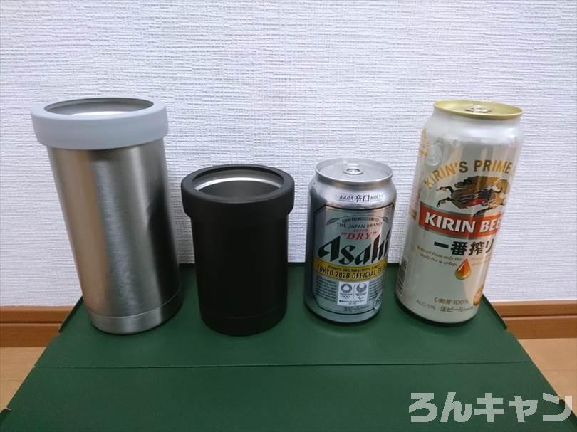 画像に alt 属性が指定されていません。ファイル名: workman-aegis-stainless-steel-can-insulator-80_R.jpg