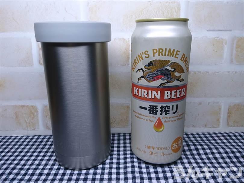 ワークマンの真空保冷缶ホルダー(350ml・500ml)は夏キャンプで缶ビールや缶ジュースがずっと冷たく飲める