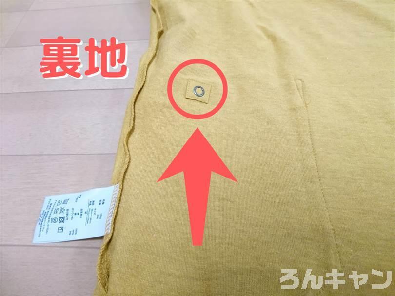 ワークマンのキャンプにおすすめのTシャツ|綿100%で防虫加工あり(ディアガードコットン)