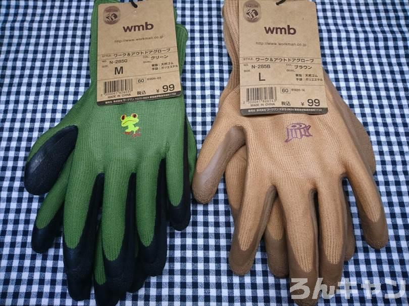 耐熱 手袋 ワークマン