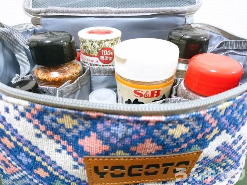 キャンプ・アウトドアにおすすめのスパイスボックス【YOGOTOの調味料ケースはたっぷり収納】