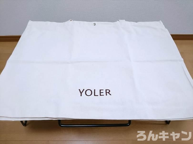 YOLER メッシュテーブルは頑丈でカッコいい|キャンプ初心者におすすめの焚き火テーブル