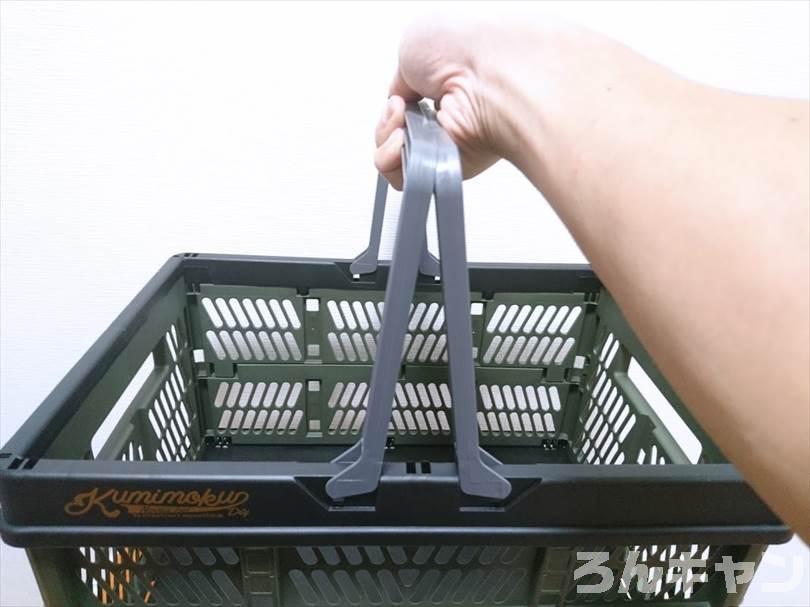 【便利】カインズ 取っ手つき折りたたみコンテナ|見た目がオシャレでアウトドアで大活躍
