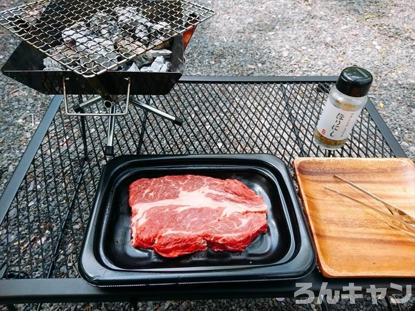 【100均】ダイソーの炭でバーベキュー|火おこし器&火消し壷はキッチングッズを代用して賢く節約