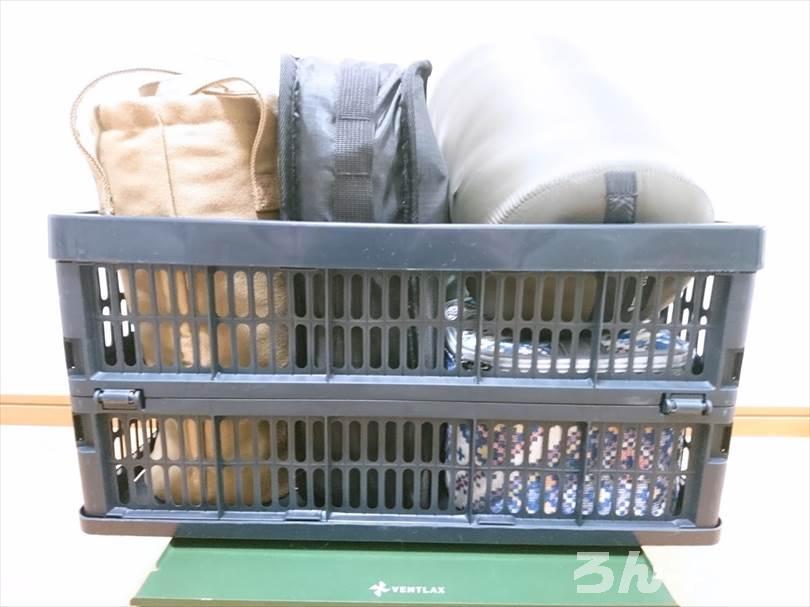 100均ダイソーの折りたたみコンテナ(大500円・小200円)はキャンプ道具の収納に使える
