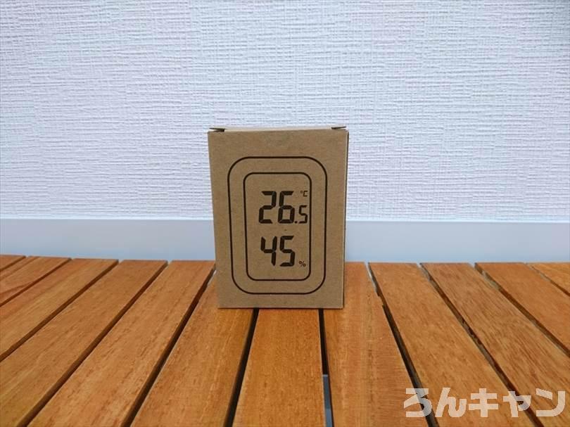 無印良品のデジタル温湿度計はキャンプで使える便利グッズ