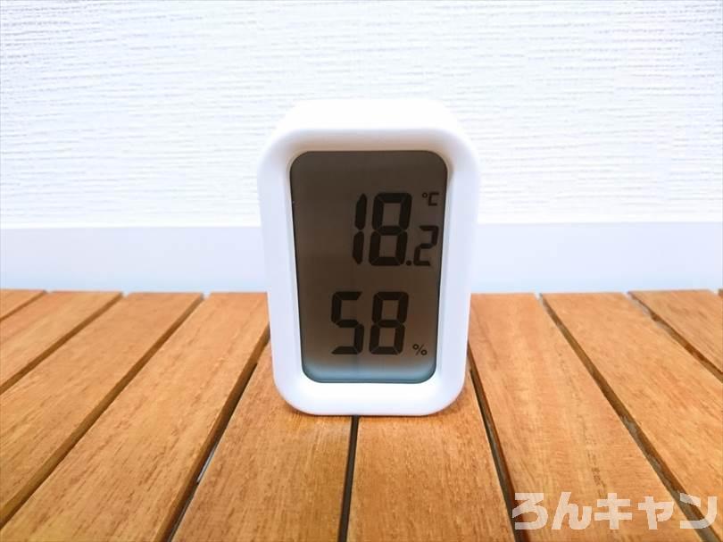 【見た目優先】無印良品の温湿度計がキャンプにおすすめ|シンプルなデザインで画面も見やすい