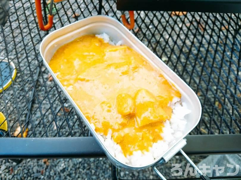 【お手軽キャンプ飯】無印良品のプラウンマサラ(海老のクリーミーカレー)はトマトの酸味が効いていてマイルドな味わい