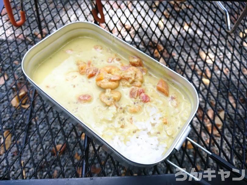 【お手軽キャンプ飯】無印良品のプラウンモイリー(海老のココナッツカレー)はさわやかでスパイシーな味わい