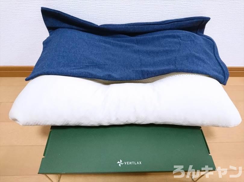 【安い】ニトリの枕が意外とキャンプにおすすめ|種類豊富でぐっすり快眠
