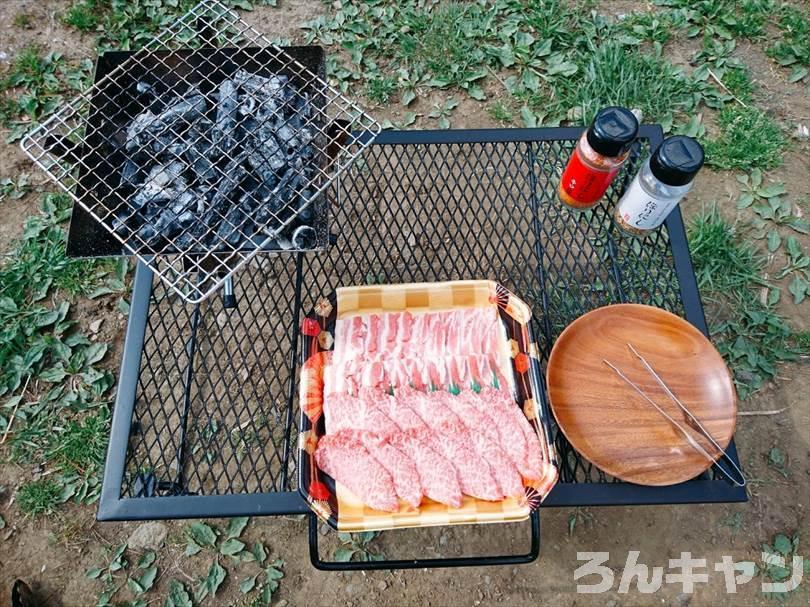 【100均】セリアの火起こし器を使って贅沢焼き肉|コンパクトサイズでソロキャンにぴったり