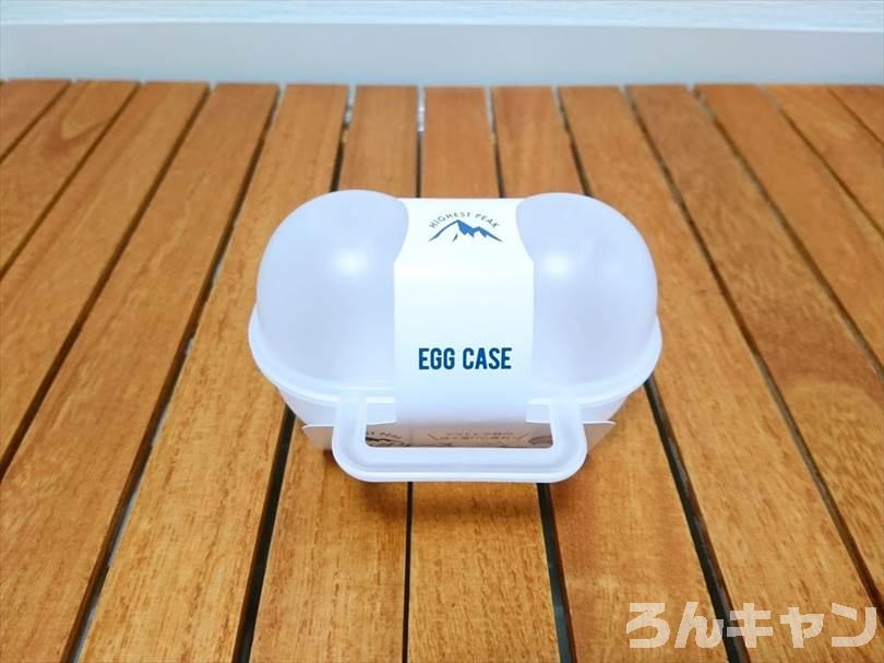 【100均】セリアのエッグケース(2個用)はソロキャンプにピッタリ|美味しい卵料理を楽しもう