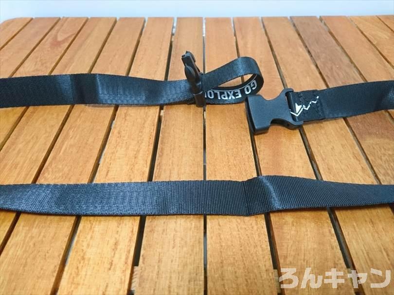 【100均】セリアのコンプレッションバンド サーカスTCを畳んで縛るときに使うと便利(袋に入れやすい)