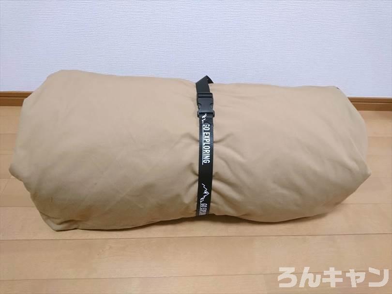 【100均】セリアのコンプレッションバンド|サーカスTCを畳んで縛るときに使うと便利(袋に入れやすい)