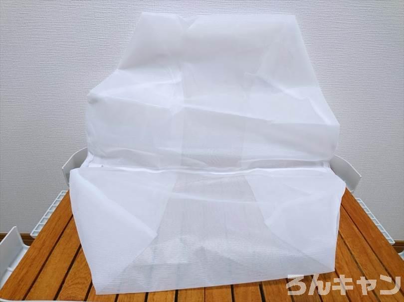 【100均】セリアの洗濯ネット(特大)をダウンシュラフの保管袋・収納バッグに代用する
