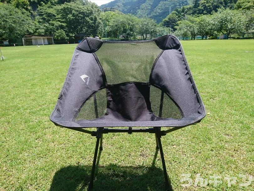 【2021】ワークマンのコンパクトローチェア(1,500円)をキャンプ場で使った様子