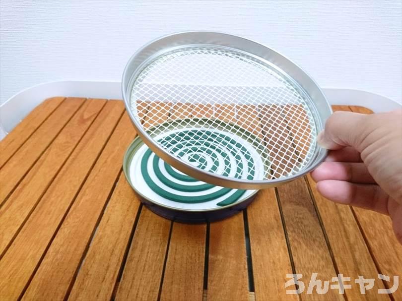 【便利な2WAY】カインズの蚊取り線香ケース(ジャンボ・太煙巻)|大は小を兼ねるスグレモノ