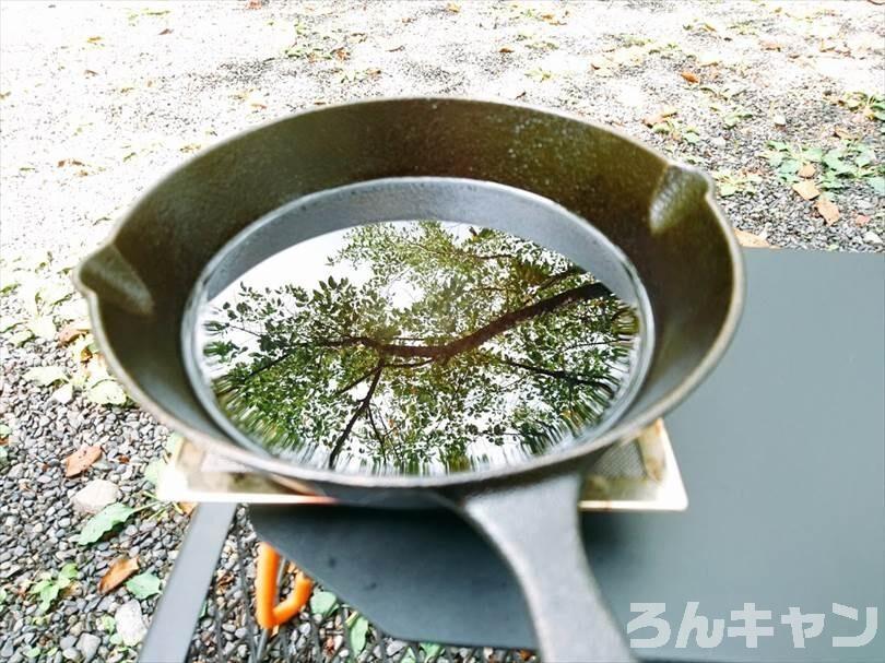 【簡単】キャンプで唐揚げを美味しく作る|揚げたてを冷えたビールと一緒に!