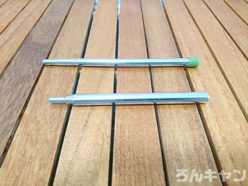 【100均】ダイソーの火吹き棒は長さ62cmで使いやすい|セリアの火吹き棒と比較
