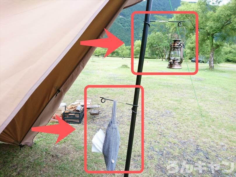 【100均】ダイソーのランタンハンガーはサーカスTCに使える(32mmのポールに対応)