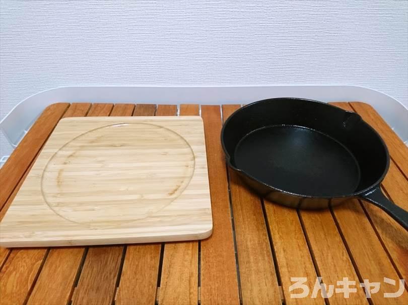 【簡単レシピ】ニトリのスキレットで美味しいキャンプ飯を作る|おつまみにもピッタリ!