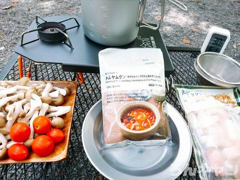 【簡単キャンプ飯】無印良品のトムヤムクンが本格的な味わいで美味しい(けど辛い…)