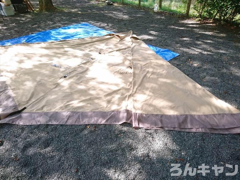 【簡単】サーカスTC DXのキレイな畳み方・収納方法 コツは三角形!