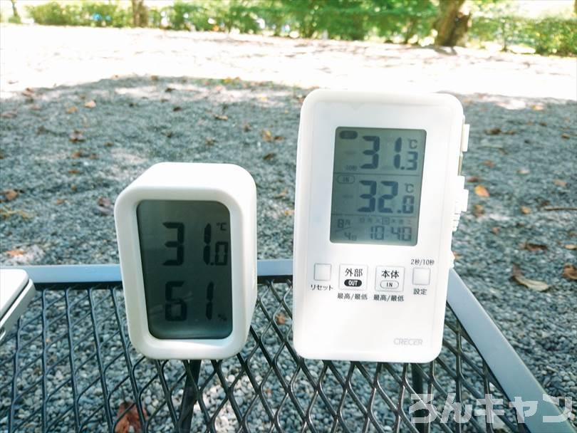 クレセル デジタル温度計(AP-09W)