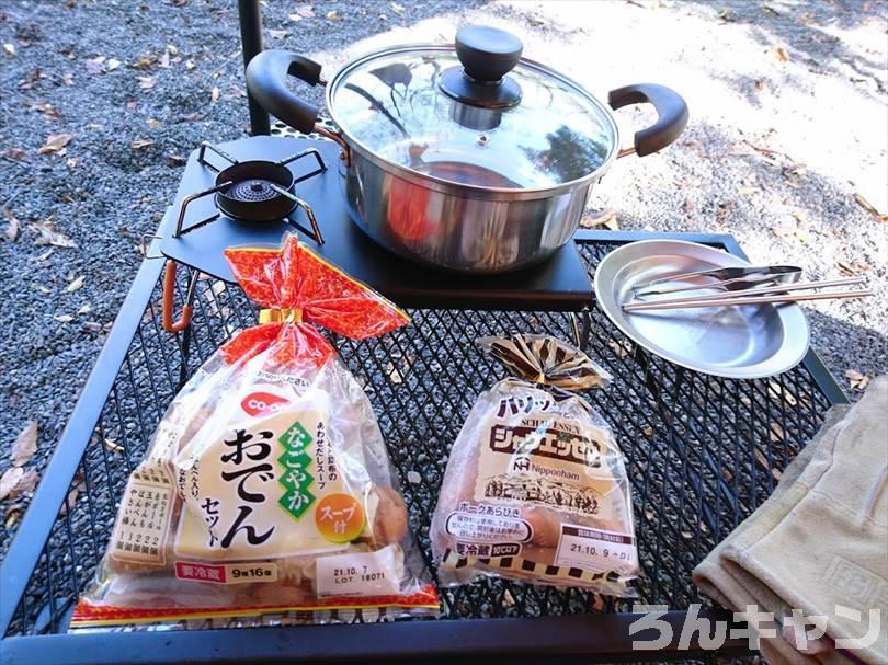 【簡単キャンプ飯】寒い冬は熱々おでんを食べて暖まる|ストーブの上でじっくりコトコト煮込めば完成
