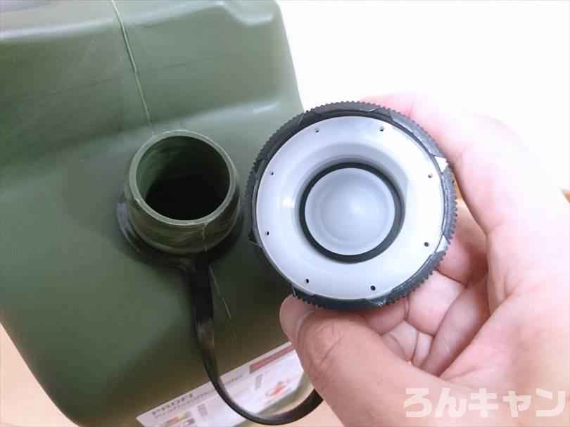 漏れる?ヒューナースドルフ燃料タンク(10L)は見た目がオシャレでカッコいい|使い勝手は悪いけど…。