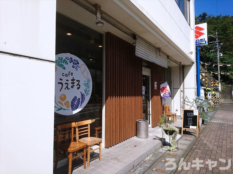 ゆるキャン△で登場した千頭駅前にある『cafeうえまる』の長島ダムカレー