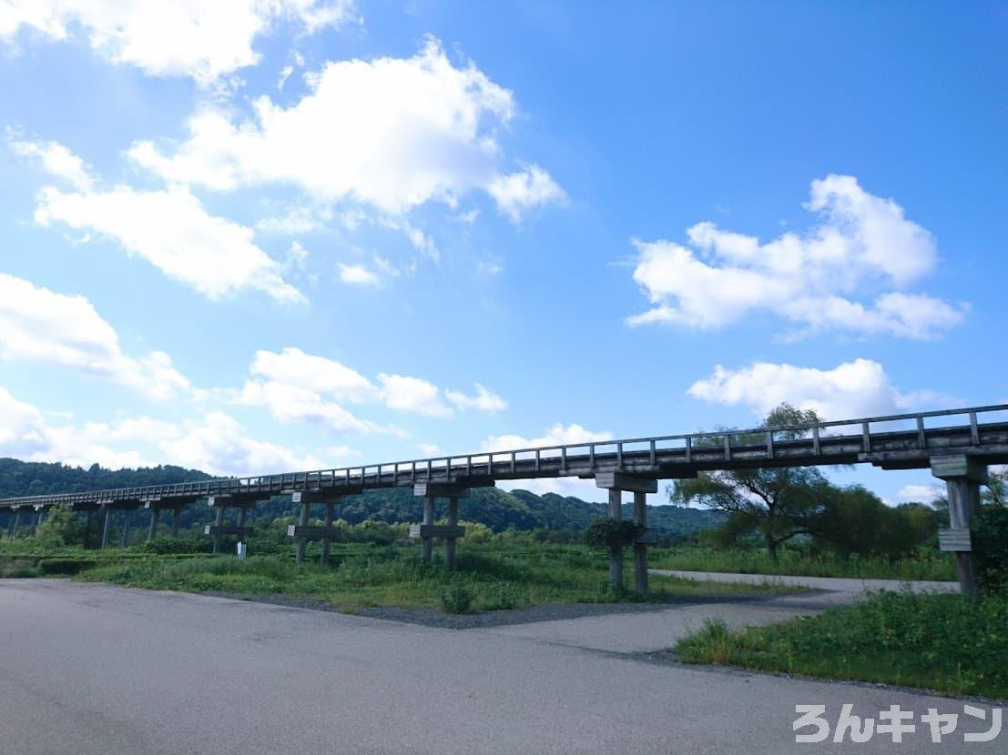 【ゆるキャン△聖地巡礼】蓬莱橋「今からもう1本 橋を渡りに行こっ!」(11巻・第63話)