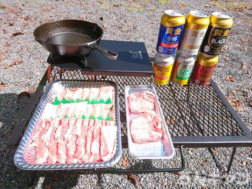 キャンプでビールといえば焼肉