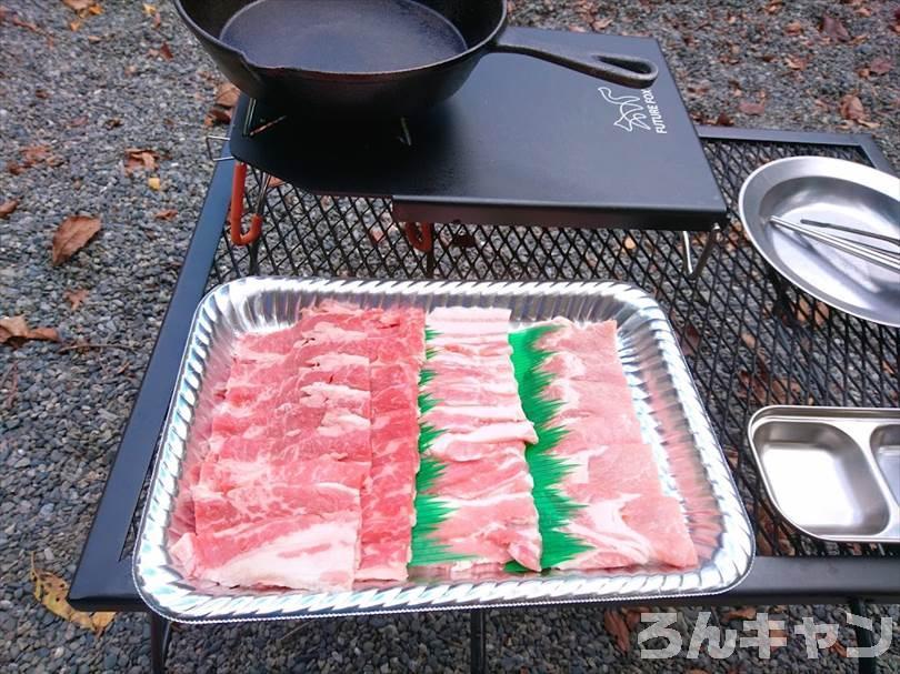 【簡単・美味】スキレットで焼肉をジュージュー焼く|絶品の塩ダレとともに